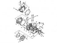 N°18 - Carter moteur gauche